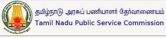 TNPSC District Logo