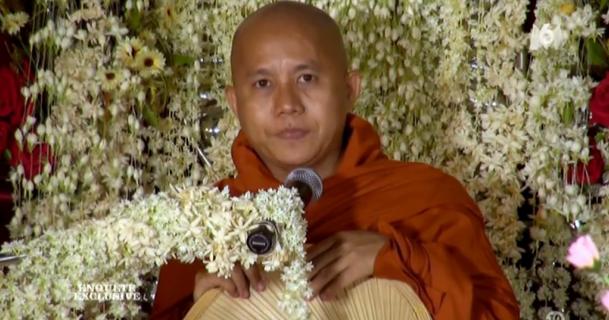 Site de rencontre bouddhistes