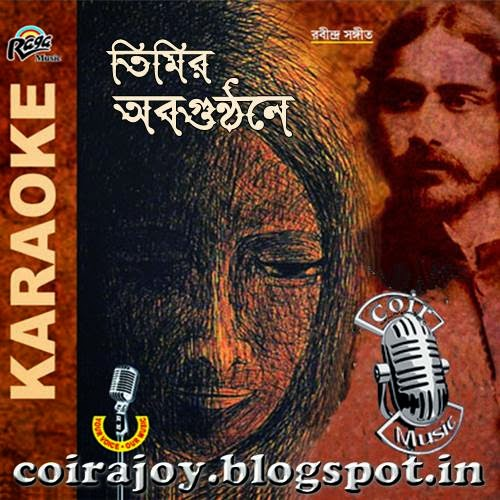 Download Eki Labonye Purna Prano Nachiketa mp3 song Belongs To Hindi Music