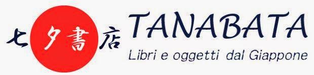 http://tanabata.it/
