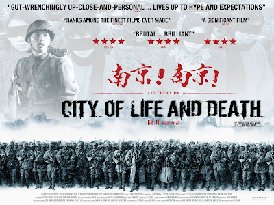 City of Life and Death: the newest film on the rape of Nanjing