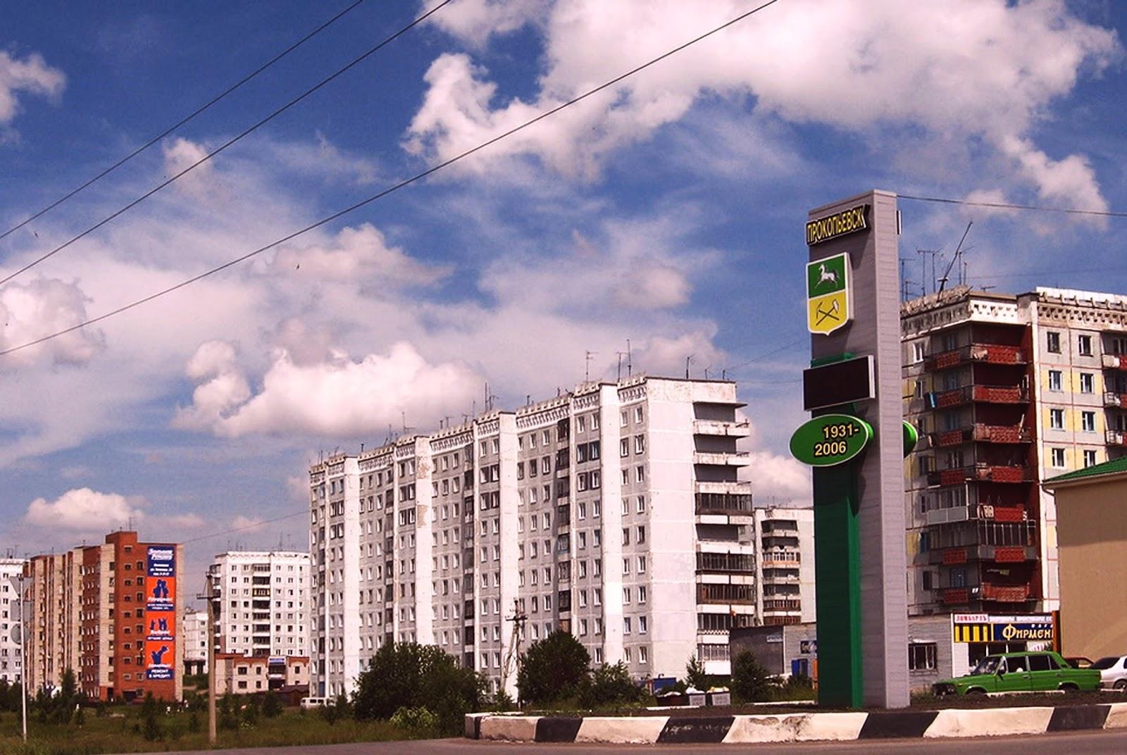 prostitutki-kemerovo-rudnichniy-rayon