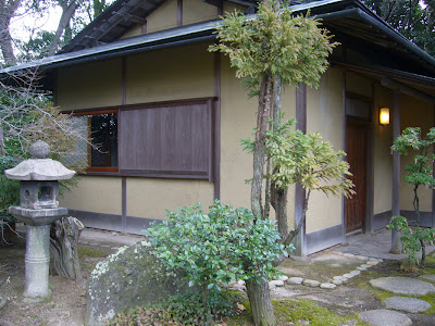 兵庫県・伊丹市 緑ヶ丘公園 鴻臚館