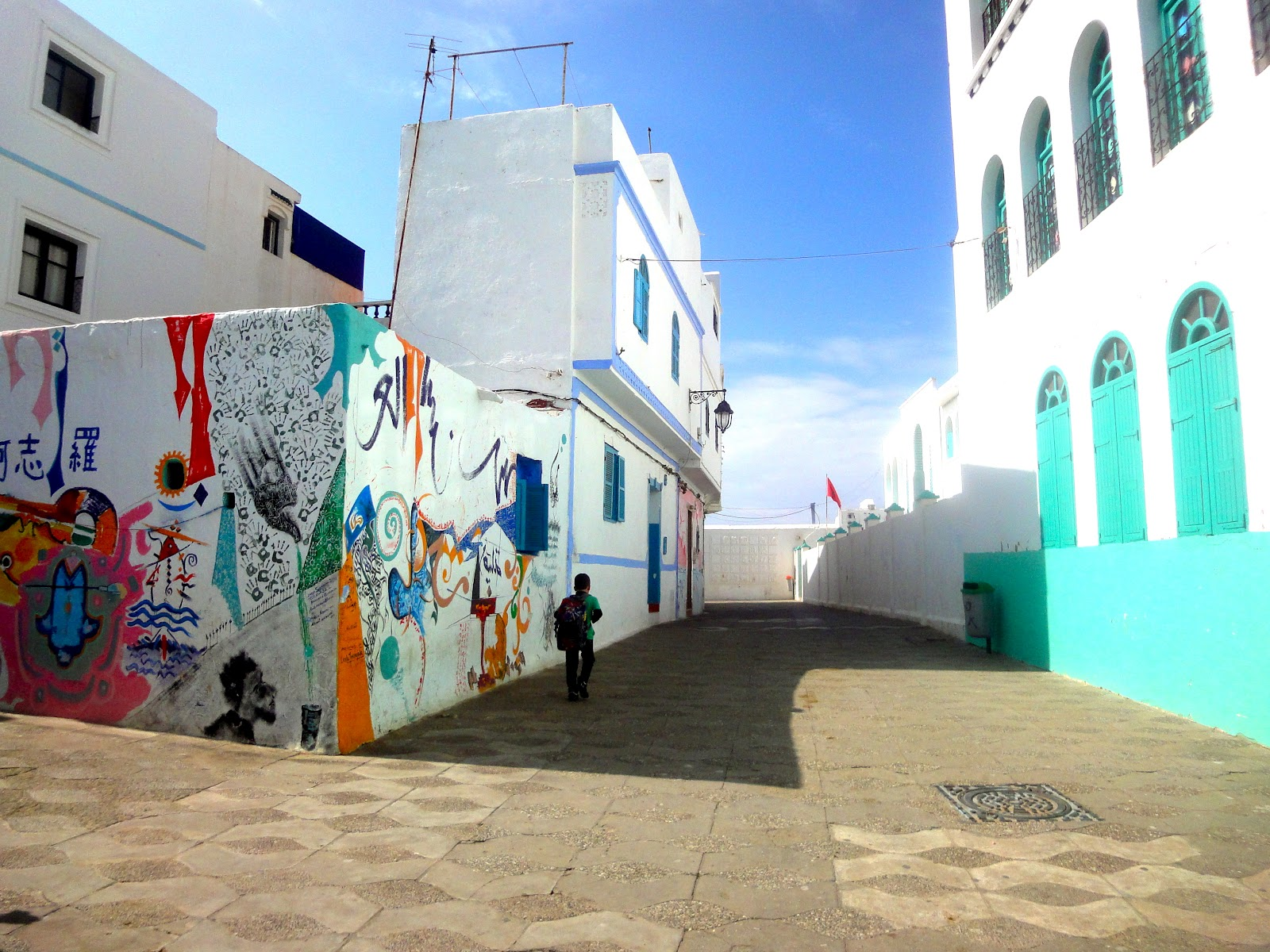 Asilah Morocco  city photos gallery : Here's Looking At You, Morocco: Asilah Adventures
