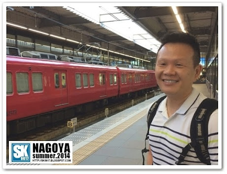 Nagoya Japan - From Airport to City