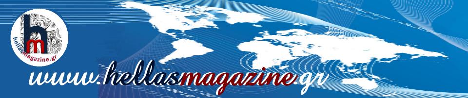 Motoring HellasMagazine Gr
