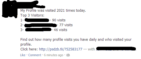 how to know who have visited my facebook profile