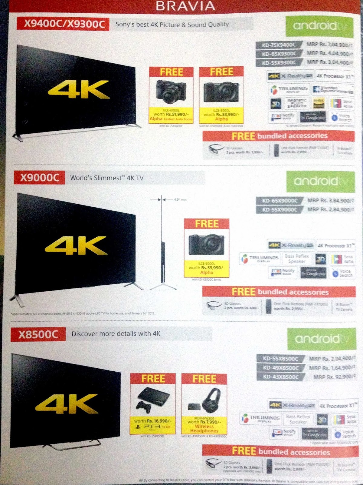 sony tv offers. sony diwali 2015 offers and free gifts for fullhd 3d android tv\u0027s. tv