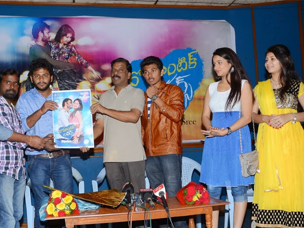 Romantic Lovers Movie First Look Launch Photos