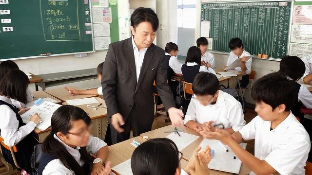 アクティブラーニング<br>【協同学習の取組み】Study of Cooperation in Education