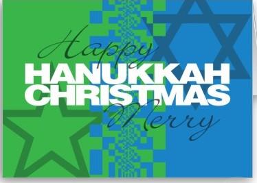 merry christmas happy hanukkah