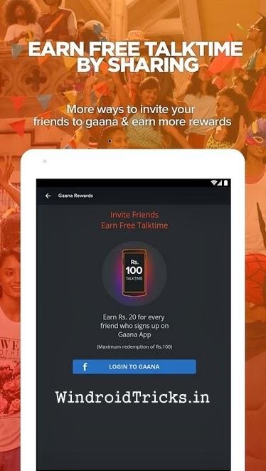 gaana free recharge 2014 invite