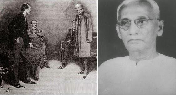 সুধীন্দ্রনাথ রাহা