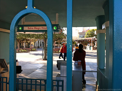 DCA DIsney California Adventure Entrance Extra Magic Hour
