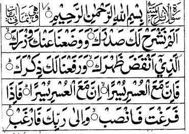 Surah Alam Nashrah - (Al-Insyirah/Asy-Syarh) Artinya : Melapangkan dadamu ( Surah ke 94 )
