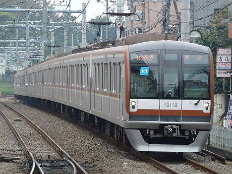 東京メトロ副都心線 各停 渋谷行き 10000系