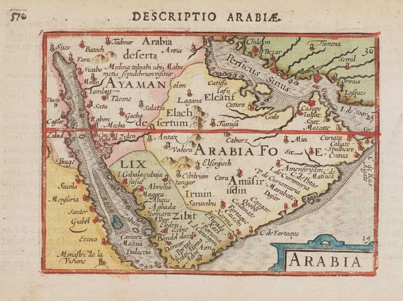 Arabian Anthropology Qatif  The Arabian Gulf in European Maps