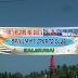 கல்முனை பிரிலியன்ட் கழகம் 300வது உதைப்பந்தாட்டப் போட்டியில் வெற்றி!