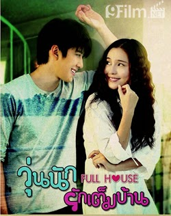 Full House Thai Version 2014 movie poster