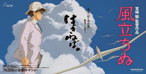 The Wind Rises animatedfilmreviews.filminspector.com