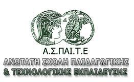 Ιστοσελίδα ΑΣΠΑΙΤΕ