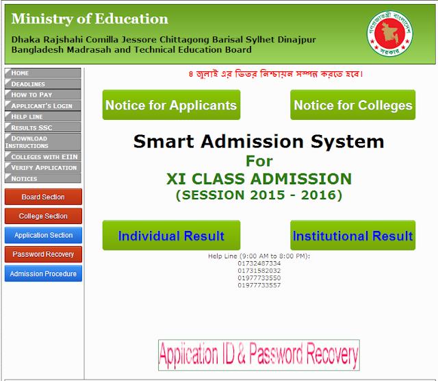 HSC-Admission-Result-Published-2015-2016-College-www.xiclassadmission.gov_.bd-detail