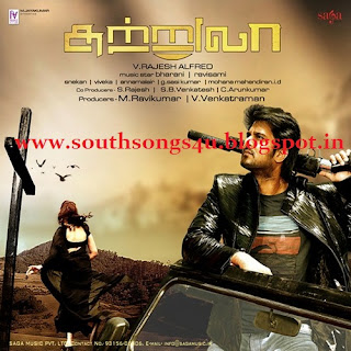 Download Sutrula (2013) Tamil Mp3 Songs