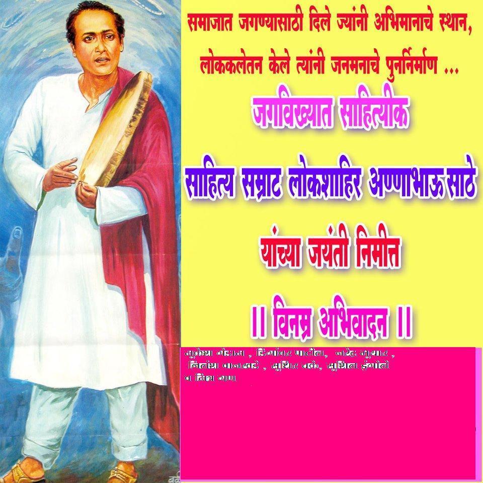 Dr.Babasaheb Ambedkar ( Bhimrao Ramji Ambedkar )Admin-Vidyasagar V ...