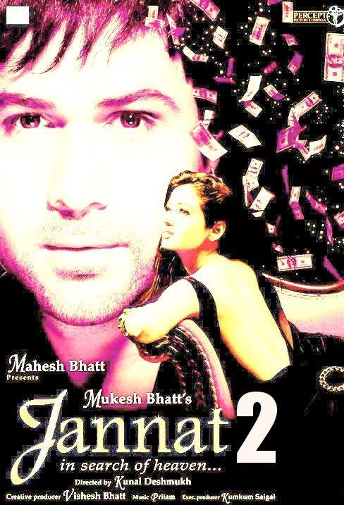 awarapan 2 movie full mp3 song download