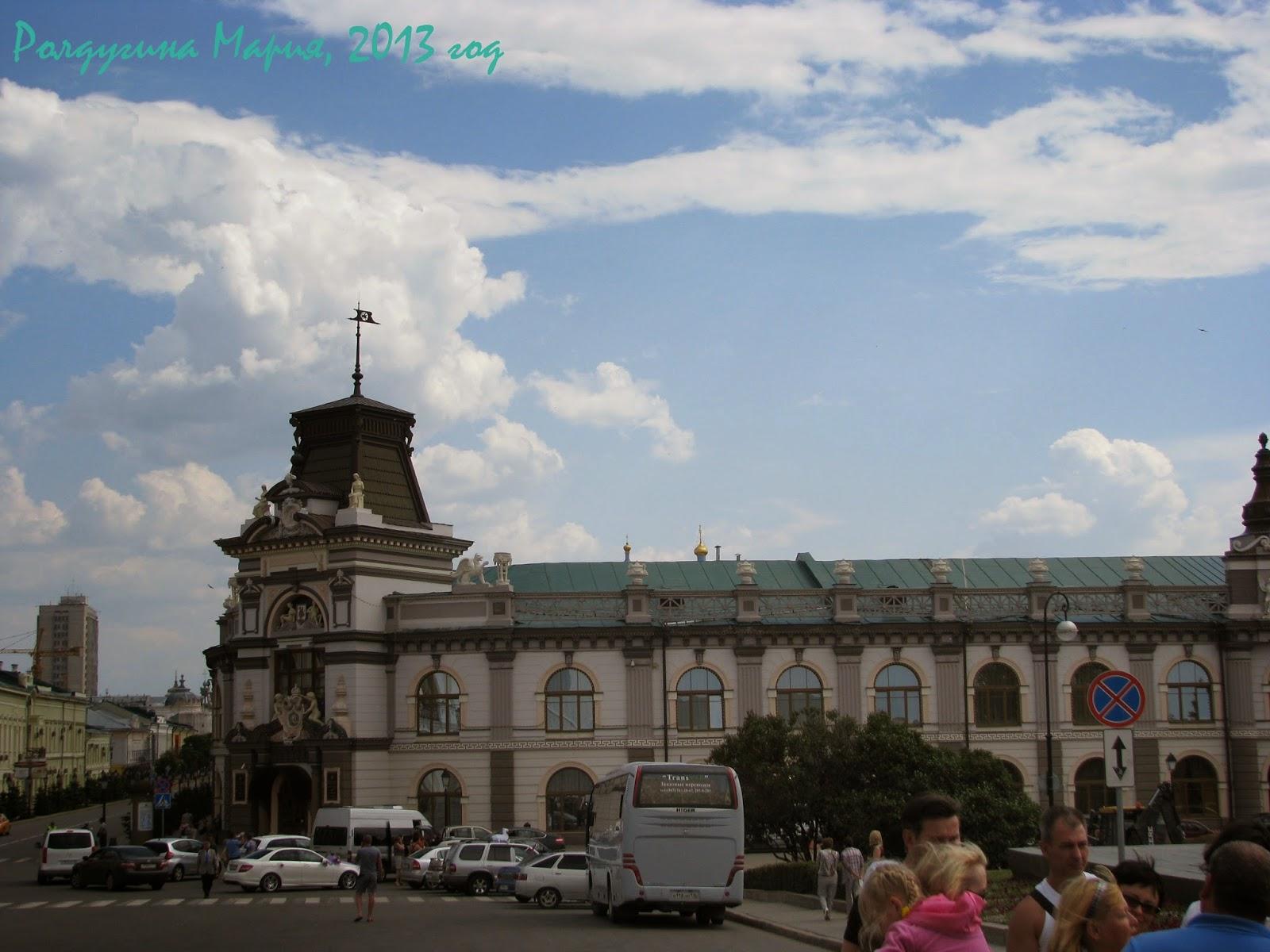 Казань национальный музей фото
