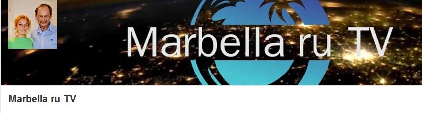 Marbella ru TV