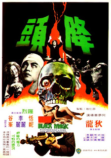 Jiang tou 1975 Black Magic
