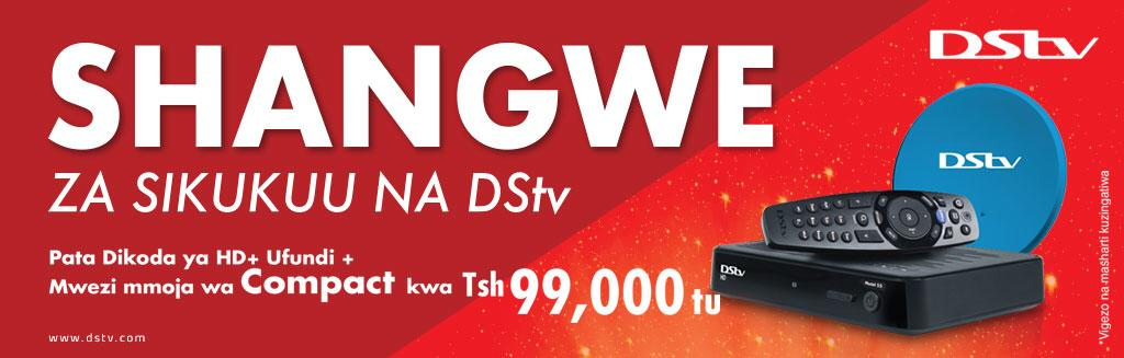 DSTV Advert