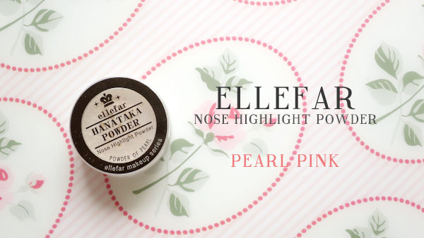 Daiso Ellefar Nose Highlight Powder