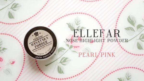 Daiso Ellefar Nose Highlight Powder