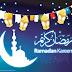 The Makah Religion - Ramadan Day One
