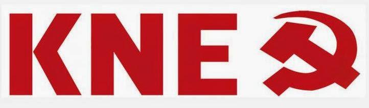 ΚΝΕ: Ανακοίνωση για την παρέμβαση εισαγγελέα στις μαθητικές κινητοποιήσεις