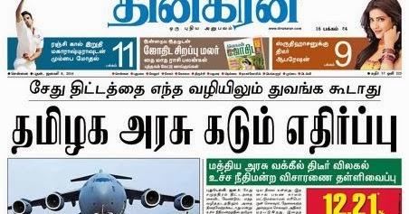 Dinakaran Epaper 8-1-2014 Today Tamil Epaper Pdf Free ...