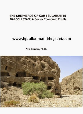 The Shepherds of Koh-i-Sulaiman in Balochistan By Nek Buzdar