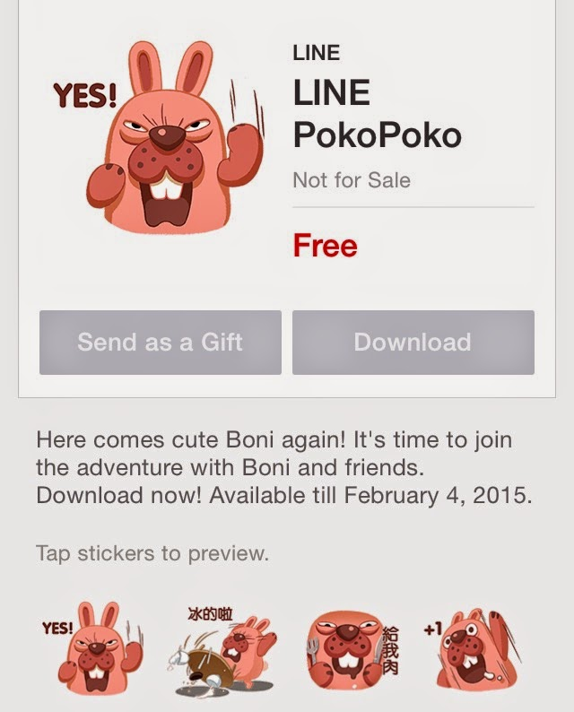 LINE PokoPoko sticker