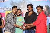 Ala ela audio success meet-thumbnail-4