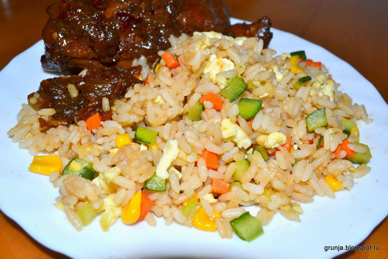 Рис с яйцом по китайски пошаговый фото