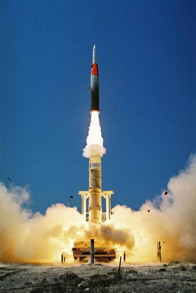 Arrow 2 Israel Ballistic Missile System