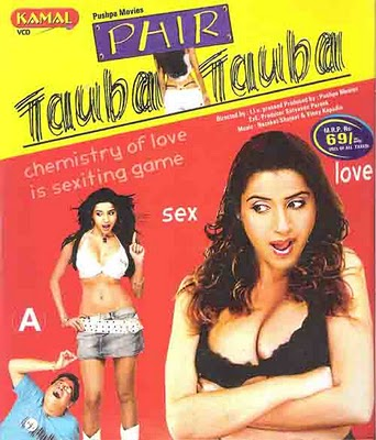 2008, Adult Movies, Hindi Movies