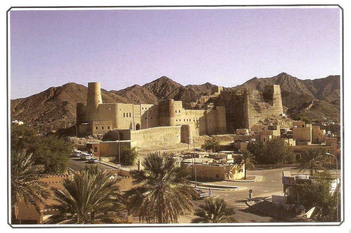 Bahla Oman  city photos gallery : My UNESCO World Heritage Postcards: Oman Bahla Fort