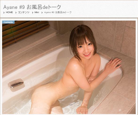 291_ayane_09 CcCutp Ayane No.09 05280