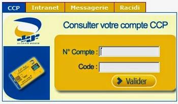نموذج طلب الرقم السري للحساب البريدي