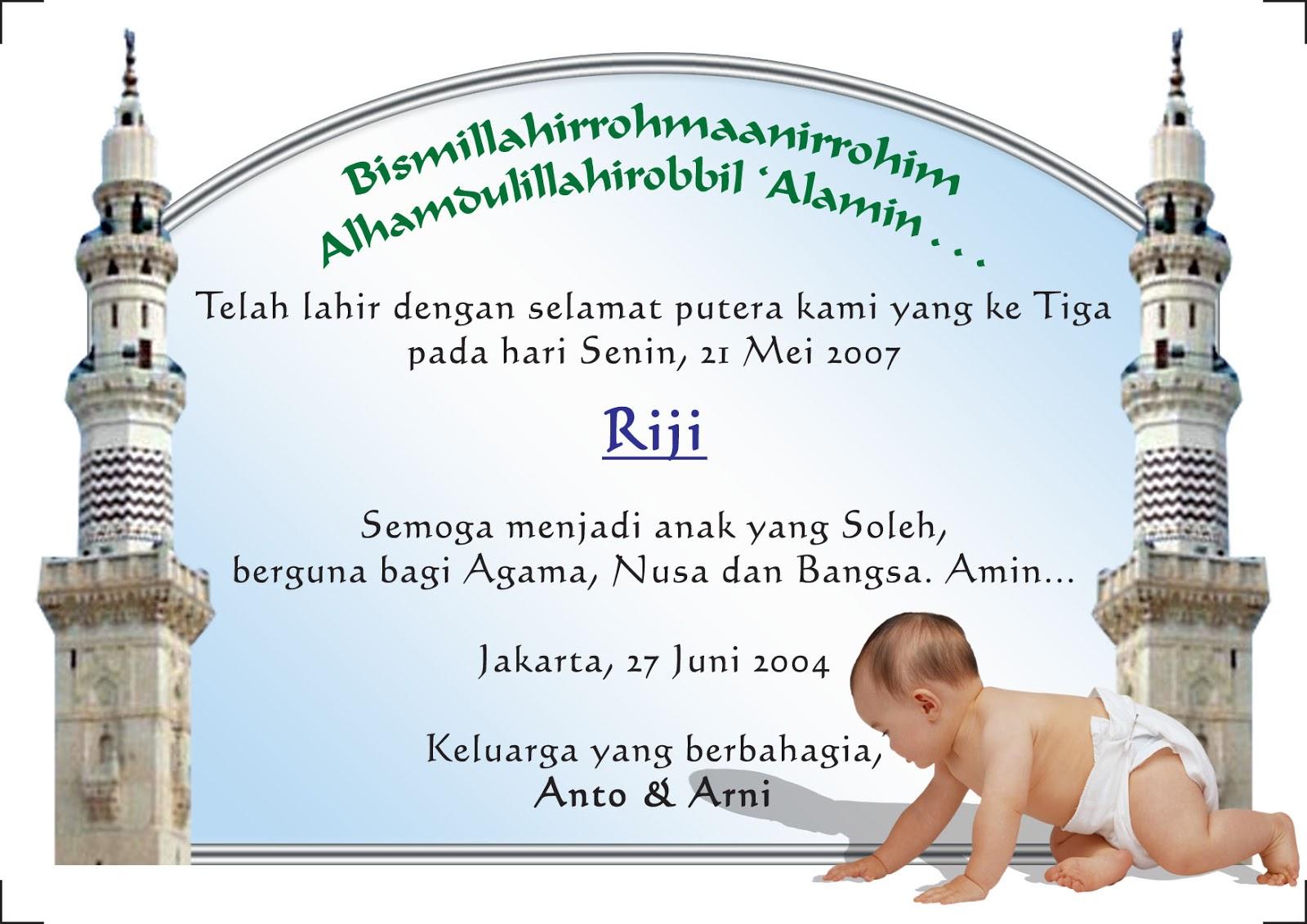 desain ucapan aqiqah bayi laki www inidesain com background ucapan