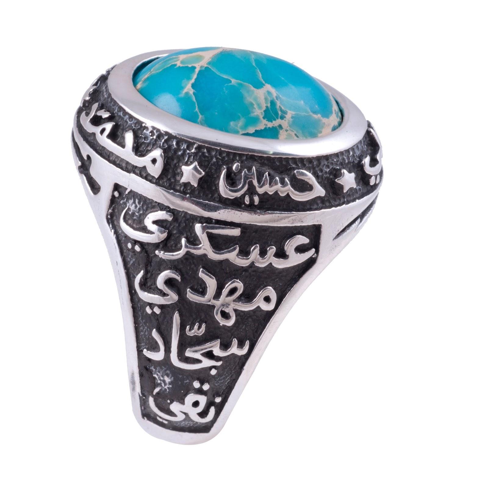 islamic jewelry