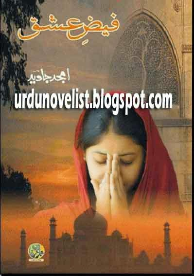 Faiz e Ishq By Amjad Javed